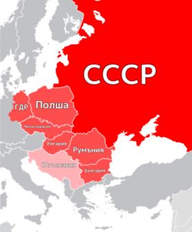 L Europe De L Est : europe, L'Est, Wikipédia