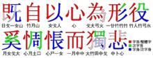 倉頡輸入法 - 維基百科,自由的百科全書