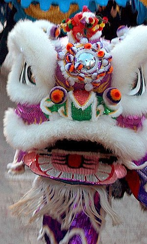 Detail of Chinese Lion Dance Costume. Photo ta...