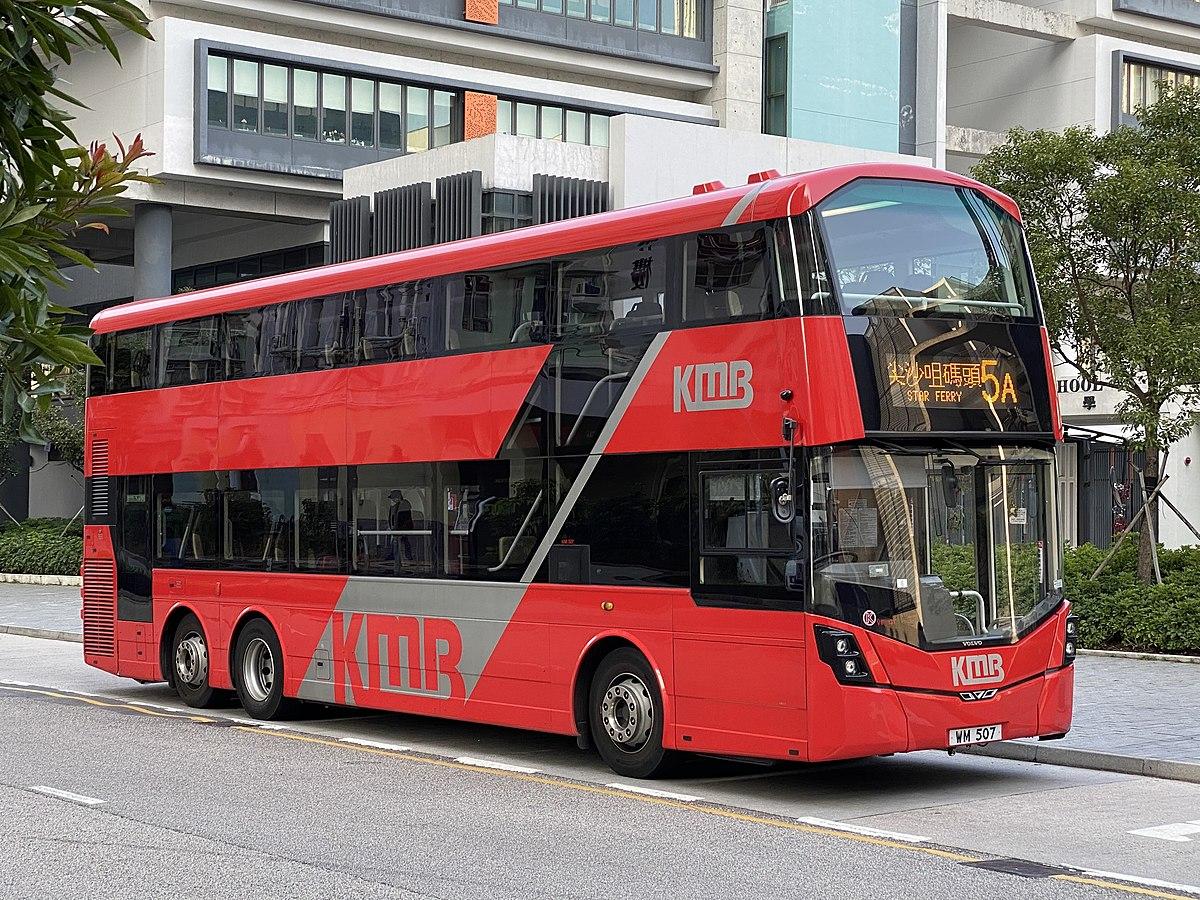 九龍巴士5A線 - 維基百科。自由的百科全書