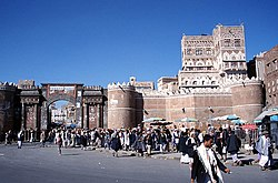 The 1,000-year old Bab Al-Yemen (the Gate of Yemen) at the centre of the old town.