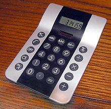 آلة حاسبة ويكيبيديا