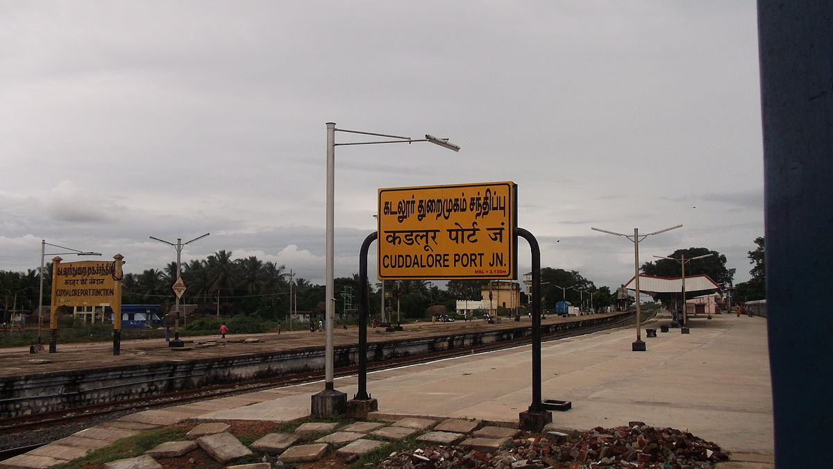 River Wallpapers Hd Cuddalore Port Junction Railway Station Wikipedia