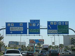 Madina Road, Jeddah, Saudi Arabia
