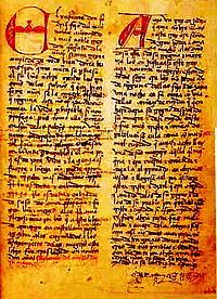 Literatura medieval espaola en prosa  Wikipedia la