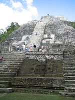 High Temple Lamanai 1.jpg