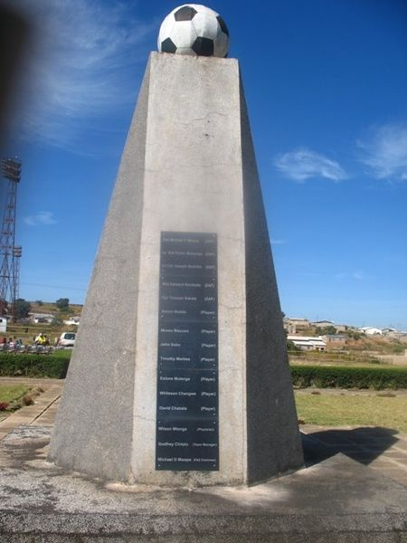 File:Lusaka Heroes Acre - memorial.jpg