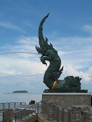 Naga Head at Song Thale Park, Songkhla City.