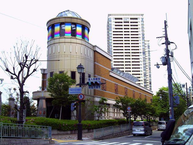 Dibuat untuk Menghormati Tezuka