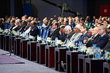 al-Sisi Listens as Secretary Kerry Addresses Audience of Several Thousand Attending the Egypt Economic Development Conference (EEDC)