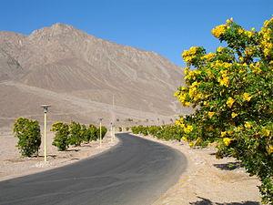 English: Taba Heights (Sinai, Egypt) Nederland...