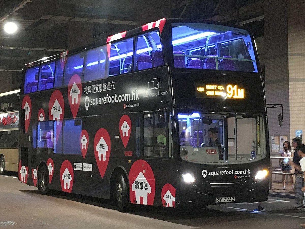 九龍巴士91M線 - 維基百科,自由的百科全書
