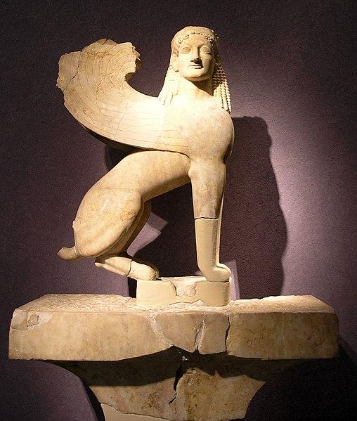 KAMA Sphinx funéraire 1.jpg