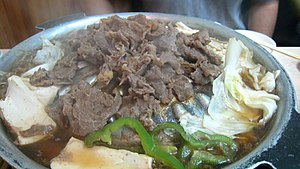 Bulgogi, Korean barbeque