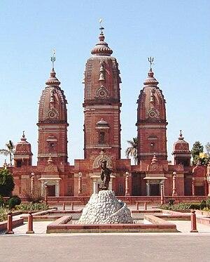 The temple at Modinagar, Ghaziabad district, U...