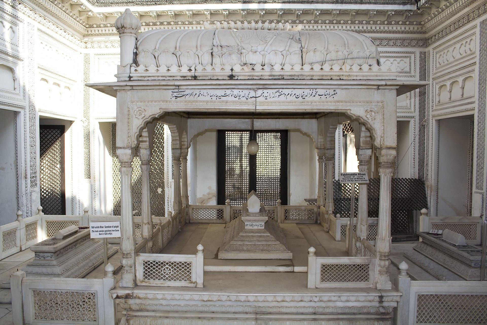 Paigah Tombs  Wikipedia