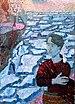 English: Portrait of Aung San Suu Kyi by Irina...