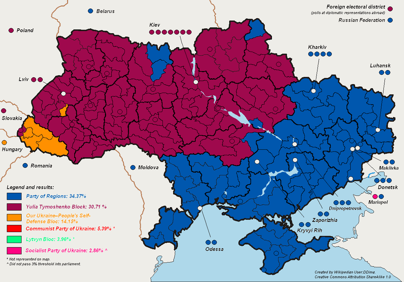 File:Ukrainian parliamentary election, 2007 (first place results).PNG