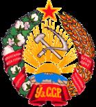 Coat of arms of Uzbek SSR.png