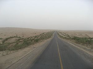 Tarim Desert Highway. Feel free to replace thi...