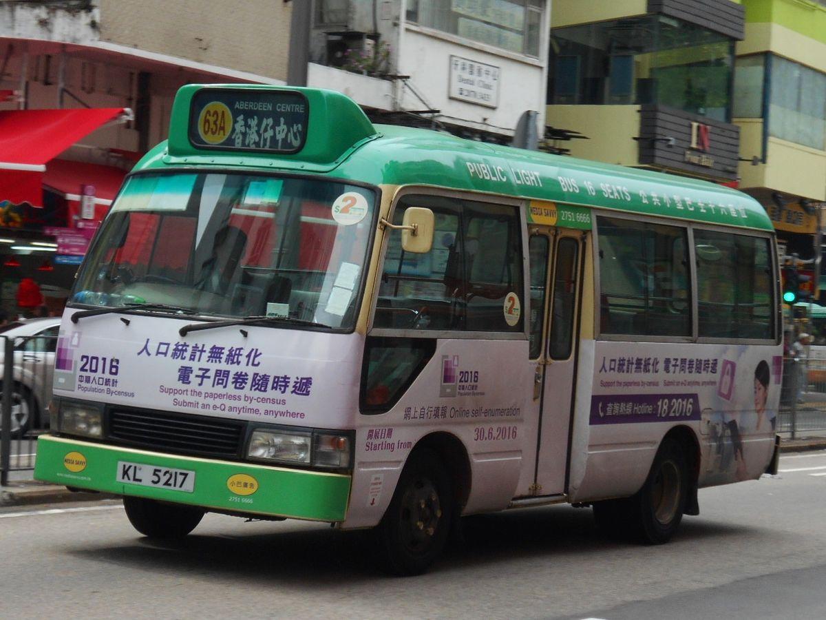 香港島專線小巴63A線 - 維基百科,自由的百科全書