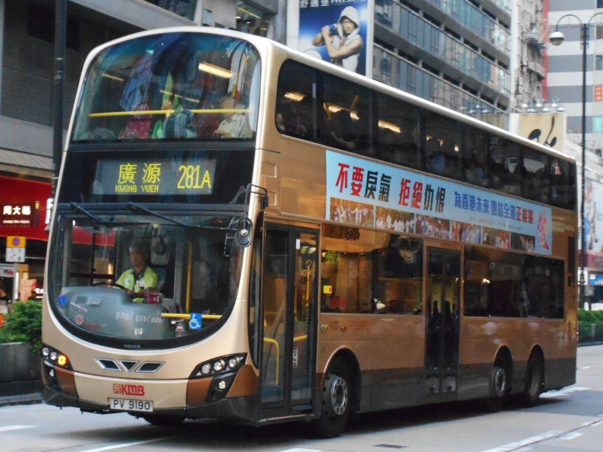 九龍巴士281A線 - 維基百科,自由的百科全書