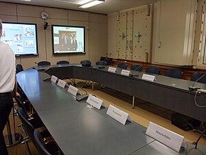 Deutsch: Krisenreaktionszentrum im Auswärtigen Amt