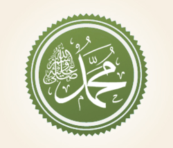 Last Islamic Prophet