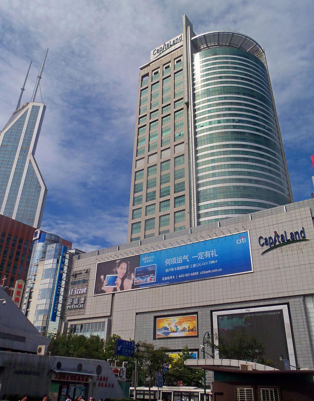 Raffles City Shanghai Wikipedia