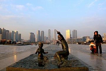Xinghai Square  Wikipedia