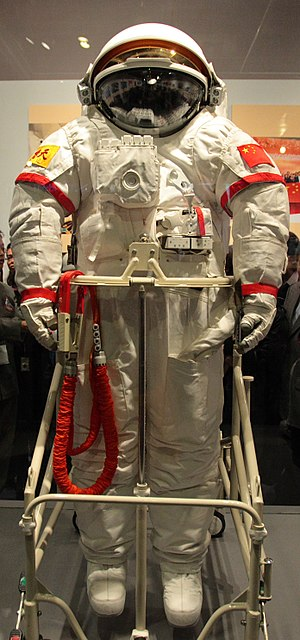 "English: Chinese EVA spacesuit ""Feitian&q..."