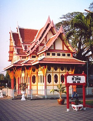 Hua Hin trainstation sala