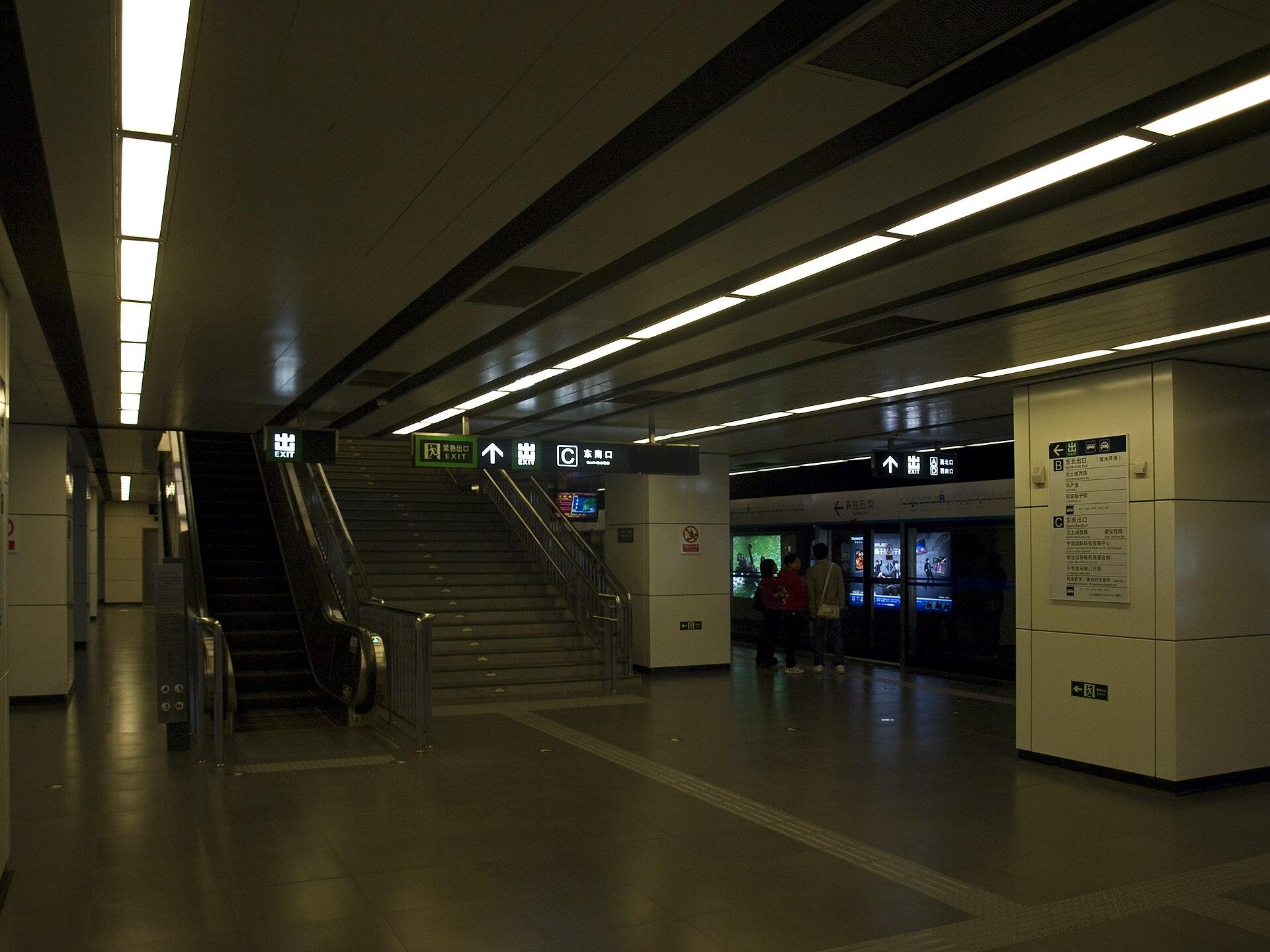 Jiandemen Station - Wikipedia