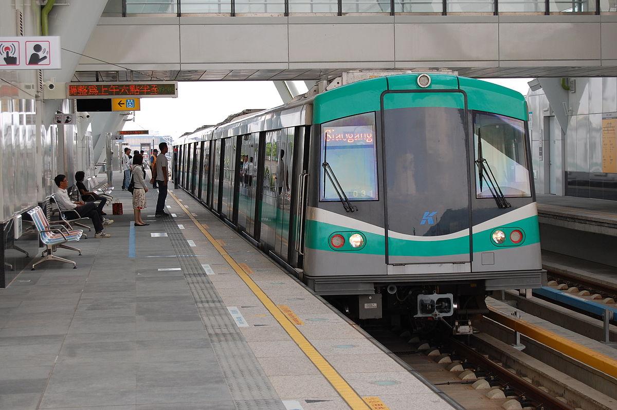 Kaohsiung Rapid Transit - Wikipedia