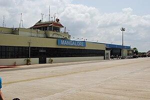 English: Mangalore Airport terminal building ह...