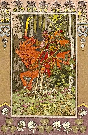 Ivan Bilibin's illustration of the Russian fai...
