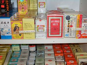 Medicines in a Chinese pharmacy in Seattle.