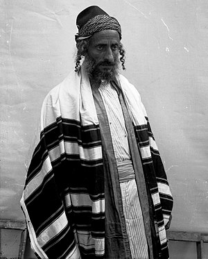 Yemen jews in Jerusalem in the end of the 19th...