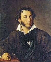 Retrato de Pushkin por Vasili Tropinin (1827)