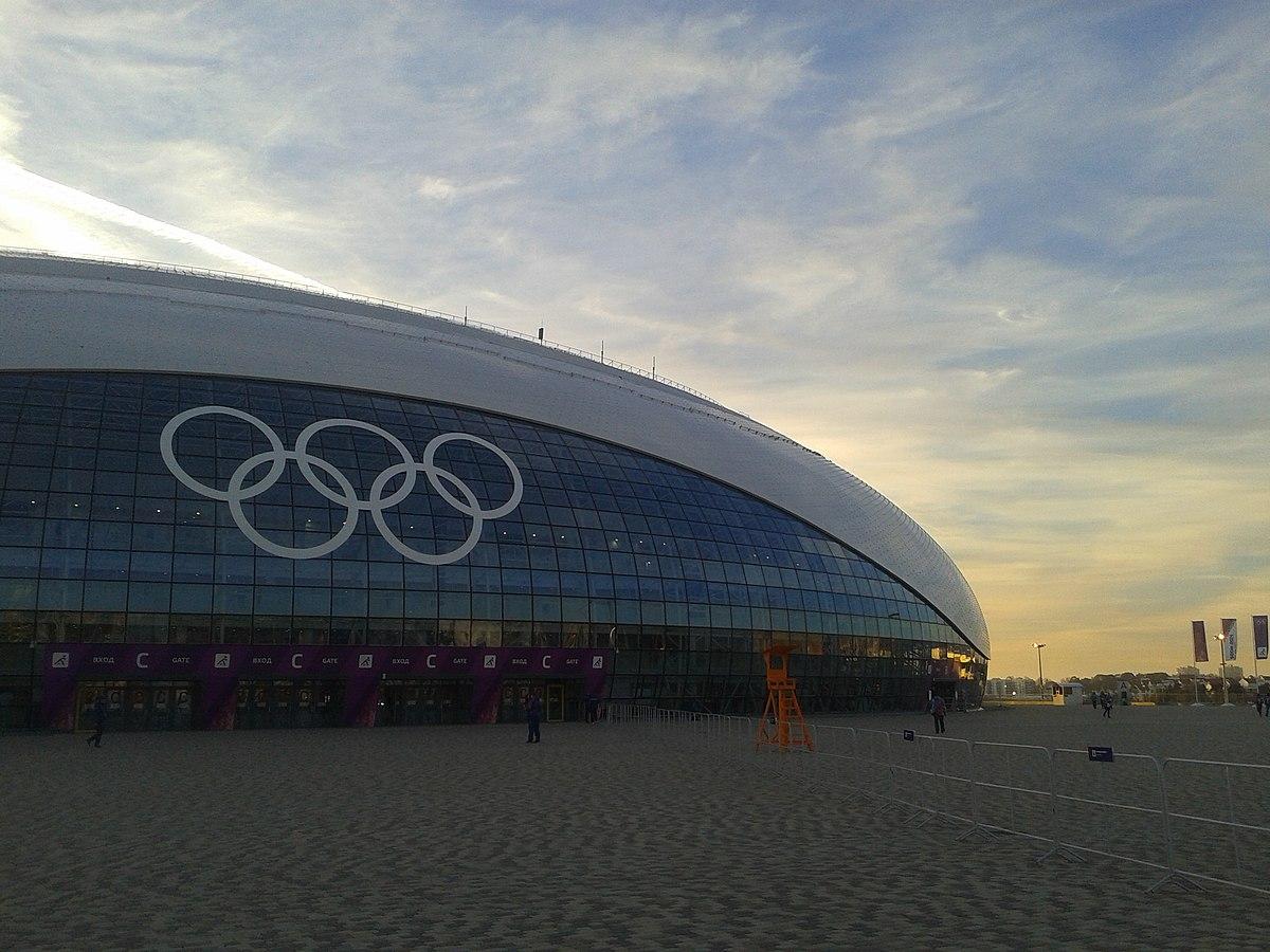 Bolshoy Ice Dome  Wikipedia