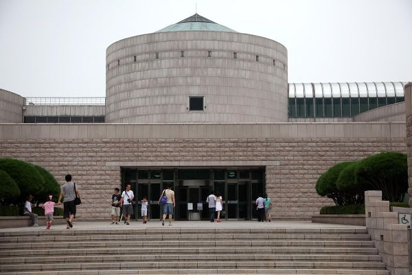 South Korea National Museum of Contemporary Art