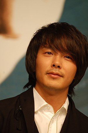English: Park Yong-ha at the press conference ...