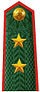 Vietnam Border Defense Force Colonel General.jpg
