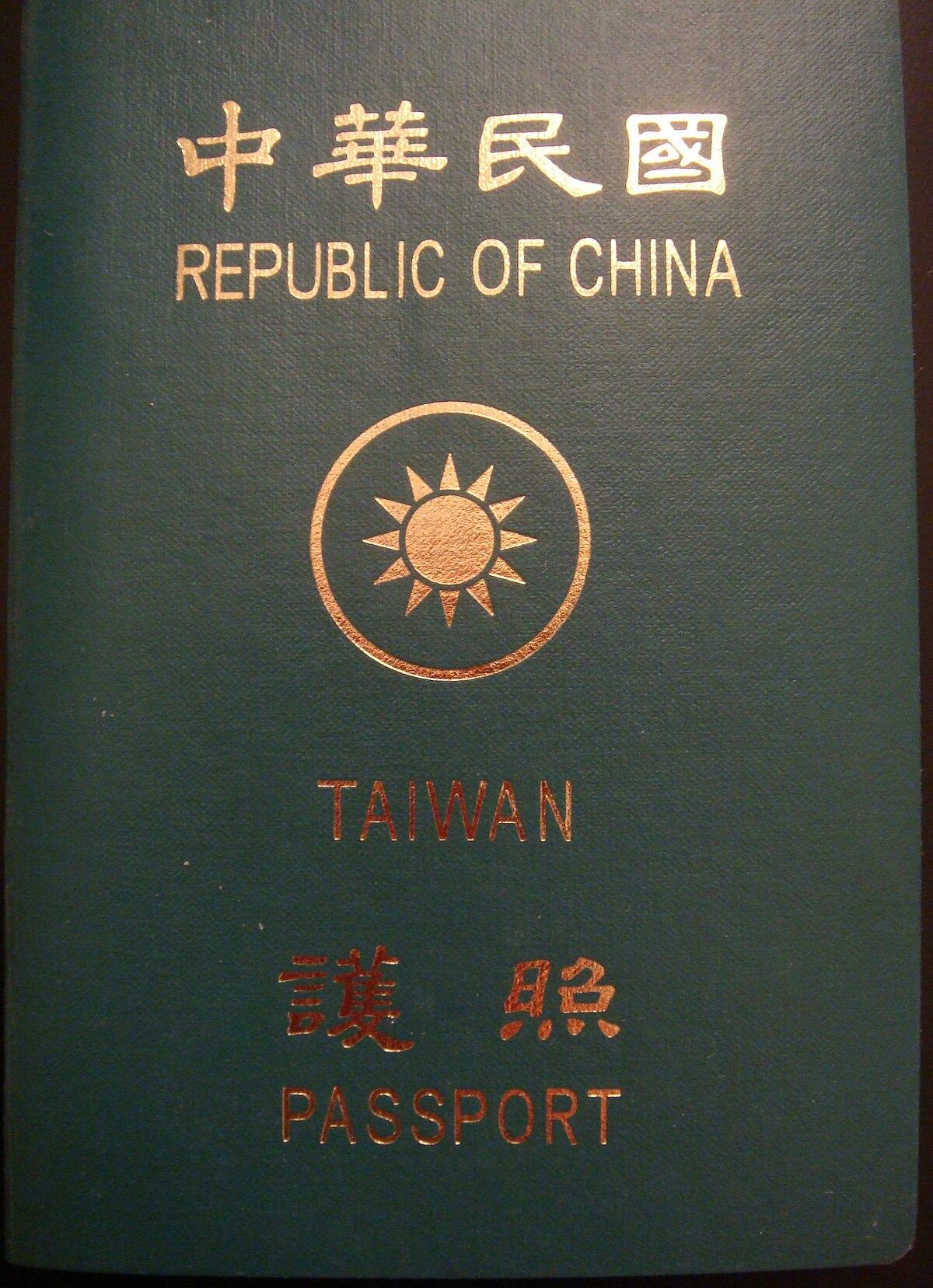 臺灣推出新版護照 加強臺灣辨識度 - 維基新聞,自由的新聞源