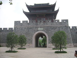 The Hangzhou City Walls Museum, a reconstructi...