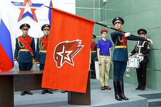 1st meeting of the youth military-patriotic movement «Yunarmiya» 03
