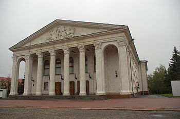 The Taras Shevchenko theatre at the Red Square...