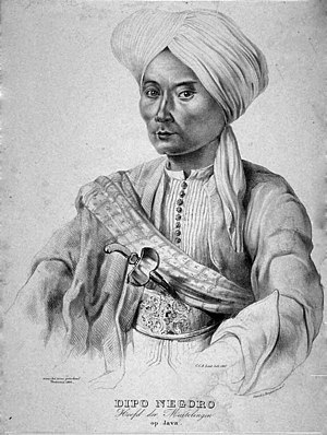 Portrait of Prince Diponegoro