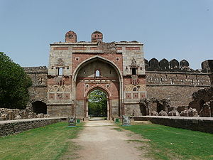 Lal Darwaza (Red Gate)or Sher Shah Gate, with ...