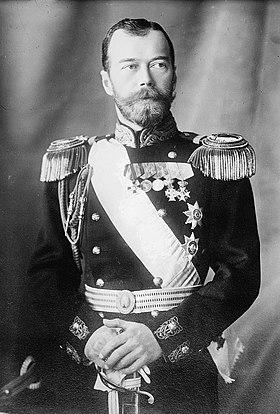 Николай IIНиколай Александрович Романов